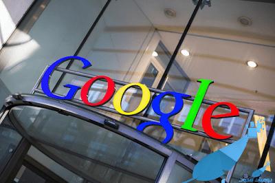 google 1 - قوقل  Docs ،Sheets و Slides تحصل على ميزة الدردشة