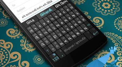 gujarati swiftkey 1 - خصائص جديدة للوحة مفاتيح  'SwiftKey  'مع  الدعم لأندرويد مارشيملو