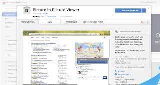 logo 1 - إضافة لمشاهدة اليوتيوب أثناء تصفح المواقع أو ملفات حاسوبك في نفس الوقت