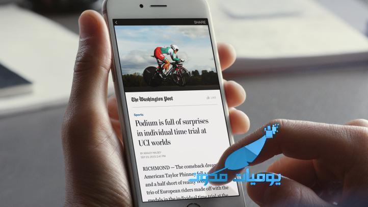 instant articles facebook - عاجل فيسبوك تمكن نشر المحتوى الفوري للجميع ابتداءا من12 أبريل