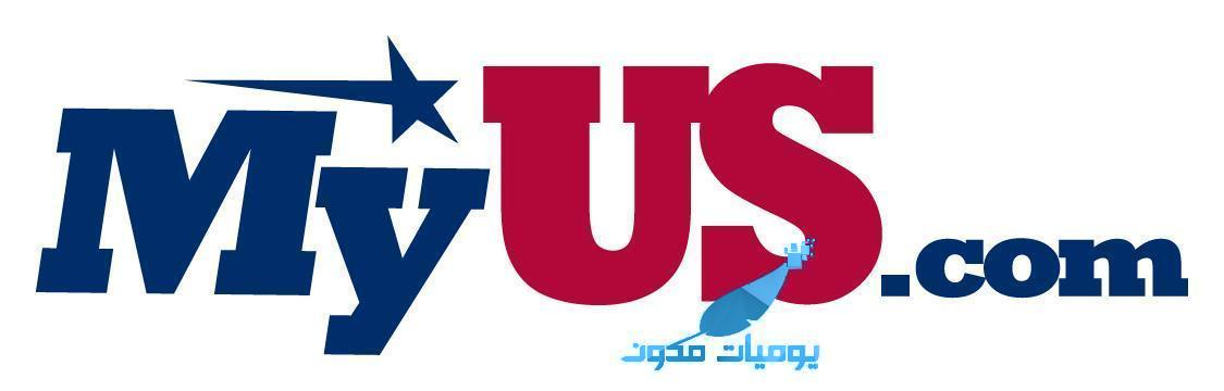 MyUs .co  - نبذه وطريقة الاشتراك بشركة myus للتجميع والشحن
