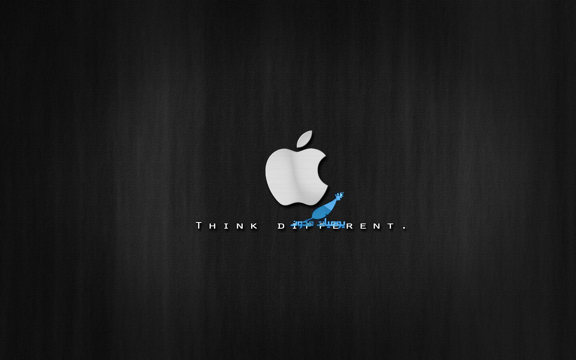 aaa - كل ما تريد معرفته عن مؤتمر Apple الأخير