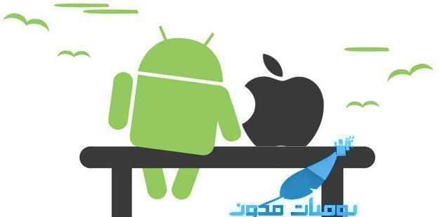 and1 - هل تتجه Android إلى نفس طريق IOS ؟