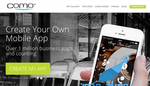 como homepage - Como افضل تطبيق موقع التطبيقات للشركات المصغرة