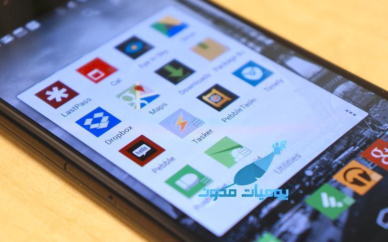 productivity apps - 6 تطبيقات على هاتفك ستزيد من إنتاجيتك