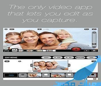 screen568x568 1 - Vizzywig لتصميم الفيديوهات وعمل تاثيرات صوتية والكتابة عليها