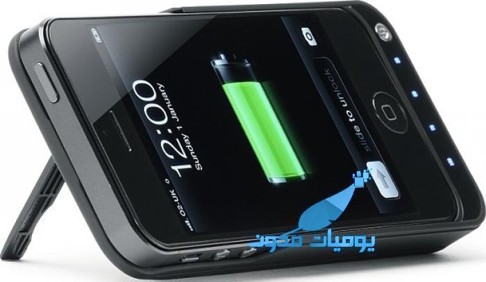 baterie externa tip husa skin powercases iphone 5 2000 mah bla 2 - 5نصائح ناجحة لتحسين عُمر بطارية الآيفون