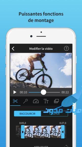 screen322x572 - Splice افضل تطبيقات الايفون لمعالجة الفيديو