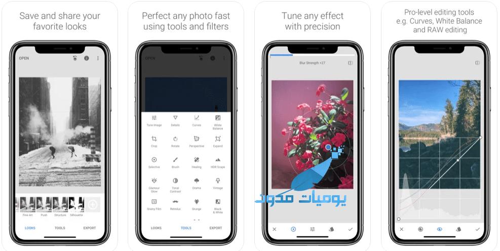 12 - أفضل 5 تطبيقات تعديل على الصور لهواتف الأندرويد و الأيفون 2021