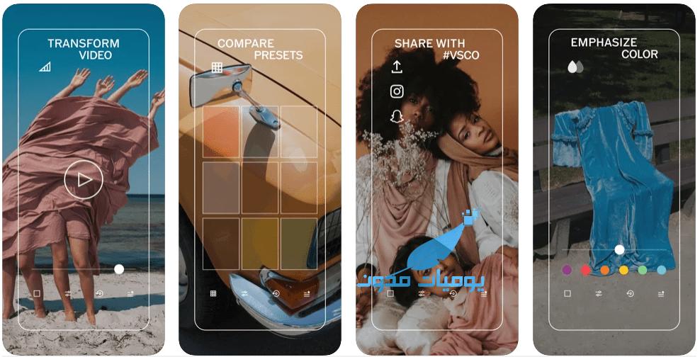 13 - أفضل 5 تطبيقات تعديل على الصور لهواتف الأندرويد و الأيفون 2021