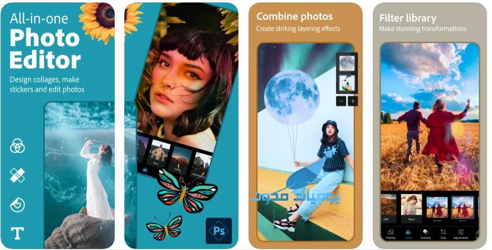 14 - أفضل 5 تطبيقات تعديل على الصور لهواتف الأندرويد و الأيفون 2021