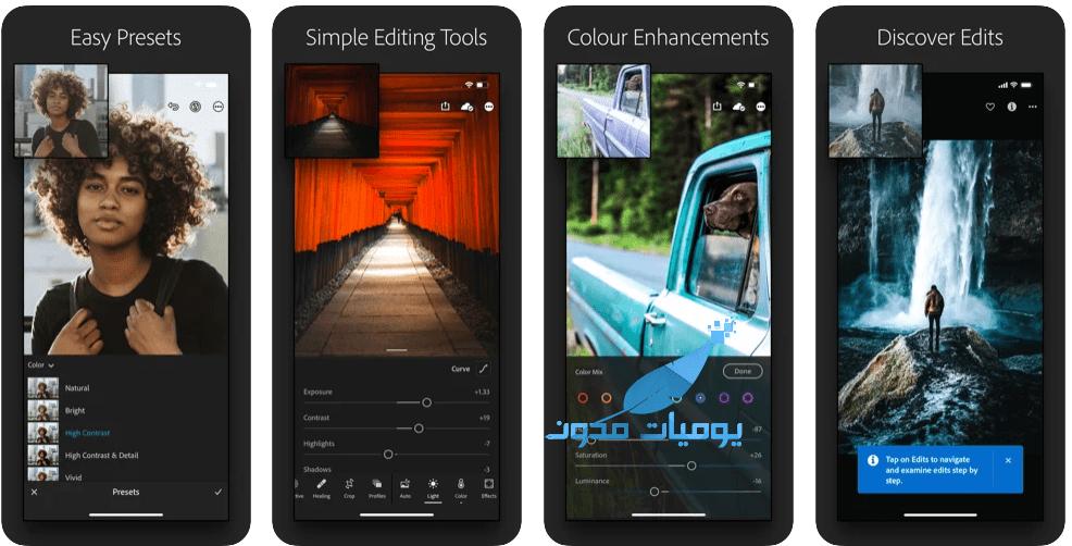 15 - أفضل 5 تطبيقات تعديل على الصور لهواتف الأندرويد و الأيفون 2021