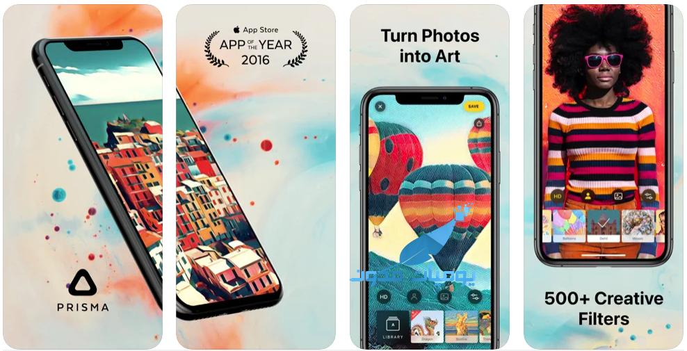 16 - أفضل 5 تطبيقات تعديل على الصور لهواتف الأندرويد و الأيفون 2021